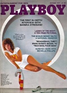 Playboy Streisand